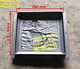 Дверки чугунные комплект топочная + поддувальная + сажетруска, фото 2