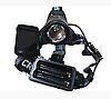 Налобный фонарь X-BALOG BL-2177-T6 2 Li-ion | фонарик на лоб, фото 3