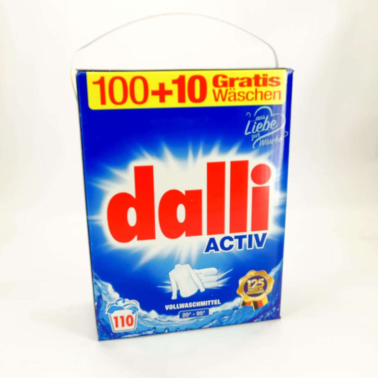 Dalli Activ cтиральный порошок