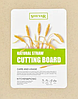 Разделочная доска для нарезки антибактериальная Benson BN-074 (33*20 см) | досточка Бенсон | кухонная доска, фото 6