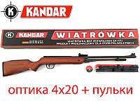 Пневматическая винтовка Kandar B3-3 Польша оптика 4х20 + пульки 250шт, фото 1