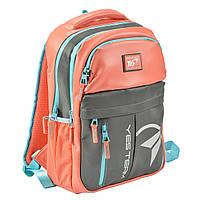 Рюкзак молодежный YES T-32 Citypack ULTRA Коралловый серый 558413, КОД: 1899636