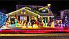 Гірлянда 300LED (СП) 25м Мікс (RD-7144), Новорічна бахрама, Світлодіодна гірлянда, Вулична гірлянда, фото 4