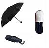 Мини зонт капсула | компактный зонтик в футляре черный | капсульный зонтик | маленький зонтик, фото 2
