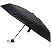 Мини зонт капсула | компактный зонтик в футляре черный | капсульный зонтик | маленький зонтик, фото 6
