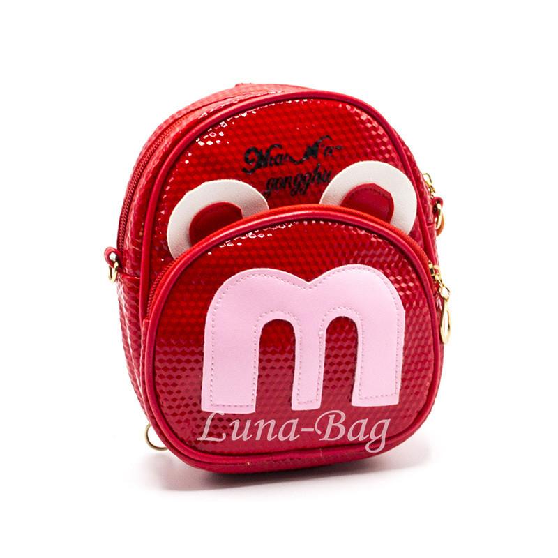 Рюкзак Детский 4 Цвета Красный-Розовый