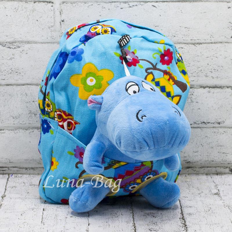 Детский рюкзак с мягкой игрушкой Бегемотик Цвет: Голубой