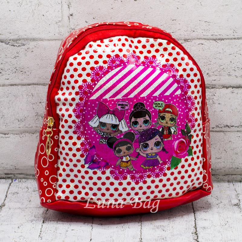 Рюкзак Детский 4 Цвета Красный