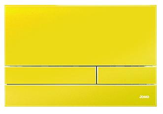 Жовта глянцева скляна кнопка змиву серії Exclusive для інсталяцій Werit
