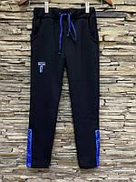 Утепленные трикотажные спортивные штаны с начесом OFF White .140/146  рост.