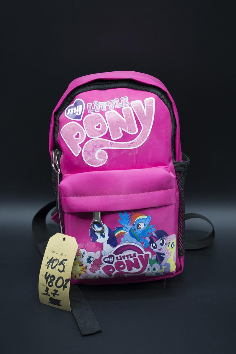"Рюкзачок ""Мультяшки""My Little Pony"" 2 Цвета Розовый"