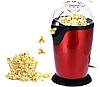 Прибор для приготовления попкорна Popcorn Maker   Автомат для попкорна, фото 3
