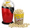 Прибор для приготовления попкорна Popcorn Maker   Автомат для попкорна, фото 5