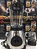 Кухонный блендер Domotec MS 6609 | пищевой экстрактор | кухонный измельчитель шейкер, фото 2
