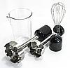 Кухонный блендер Domotec MS 5107 6 в 1   пищевой экстрактор   кухонный измельчитель шейкер, фото 2