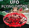Квадрокоптер UFO | Дрон Летающая тарелка НЛО с Led подсветкой, фото 5