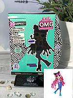 Кукла ЛОЛ ОРИГИНАЛ L.O.L. Surprise OMG LOL Диско скейтер с аксессуарами