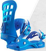 Легендарные синие крепления для сноуборда Union Atlas All mountain