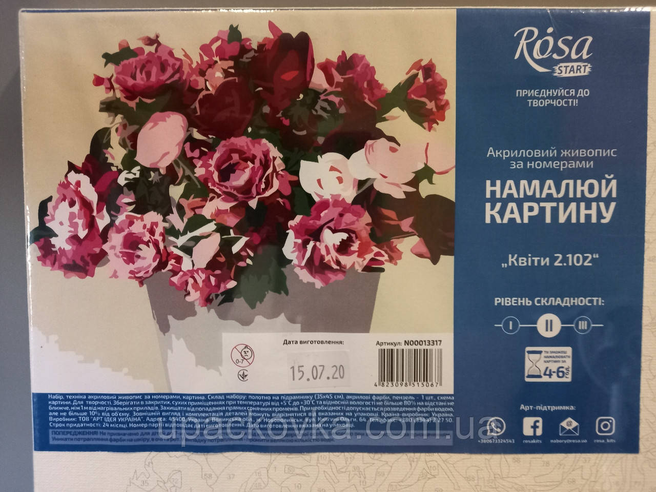 "Набор-стандарт, картина по номерам, ""Цветы 2.102, 35х45см, ROSA START"