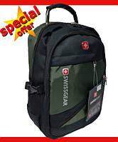 Рюкзак Городской Швейцарский Wenger SwissGear 8810b с USB и AUX кабелем + дождевик міський рюкзак Зеленый