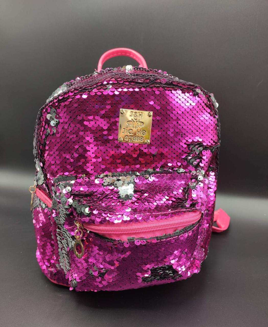Женский рюкзак с блестками 6 Цветов Малиновый