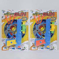 Пистолет 5606 В (216/2) 2 вида, на листе