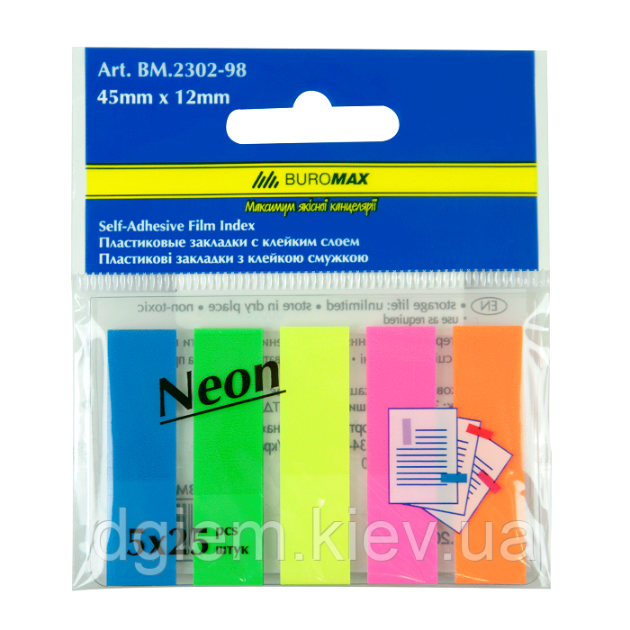Закладки пластиковые NEON 45х12мм, 5цв.х25лист.
