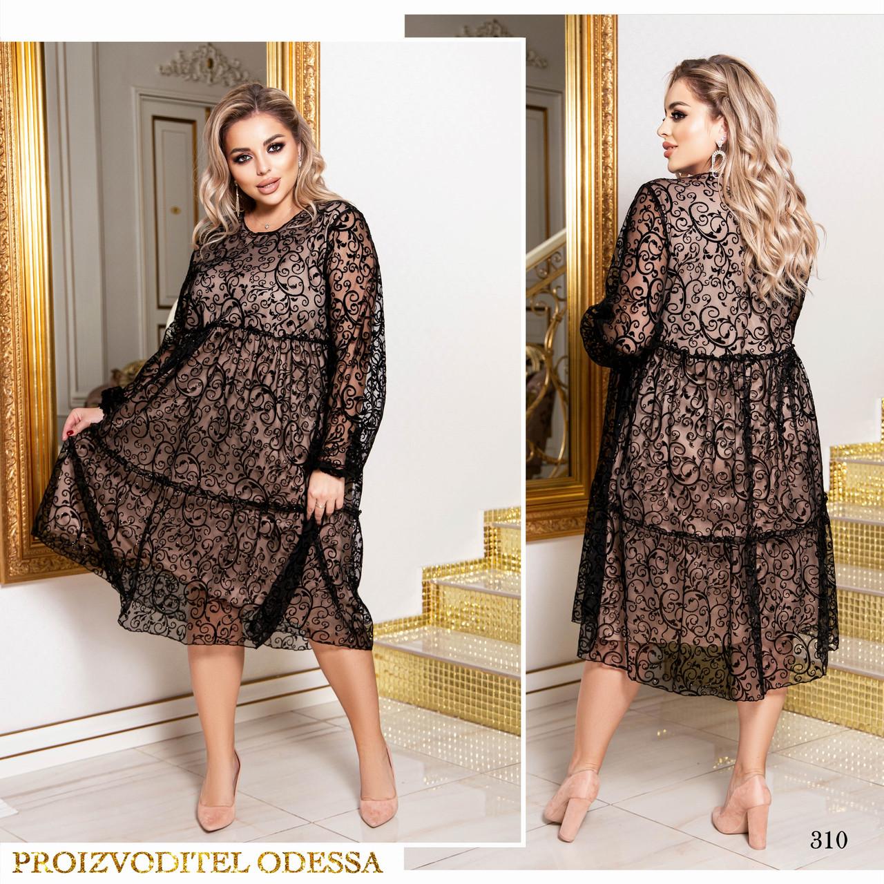 Платье вечернее расклешенное сетка флок+подкладка 50-52,54-56,58-60