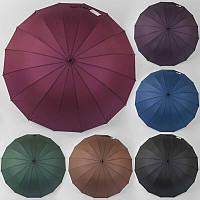 Зонтик C 43914 (60) 6 цветов, d=118, фото 1
