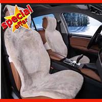 Накидки, авточехлы на сиденья, Меховые накидки передние , Накидка на сиденье, авточехол бежевый