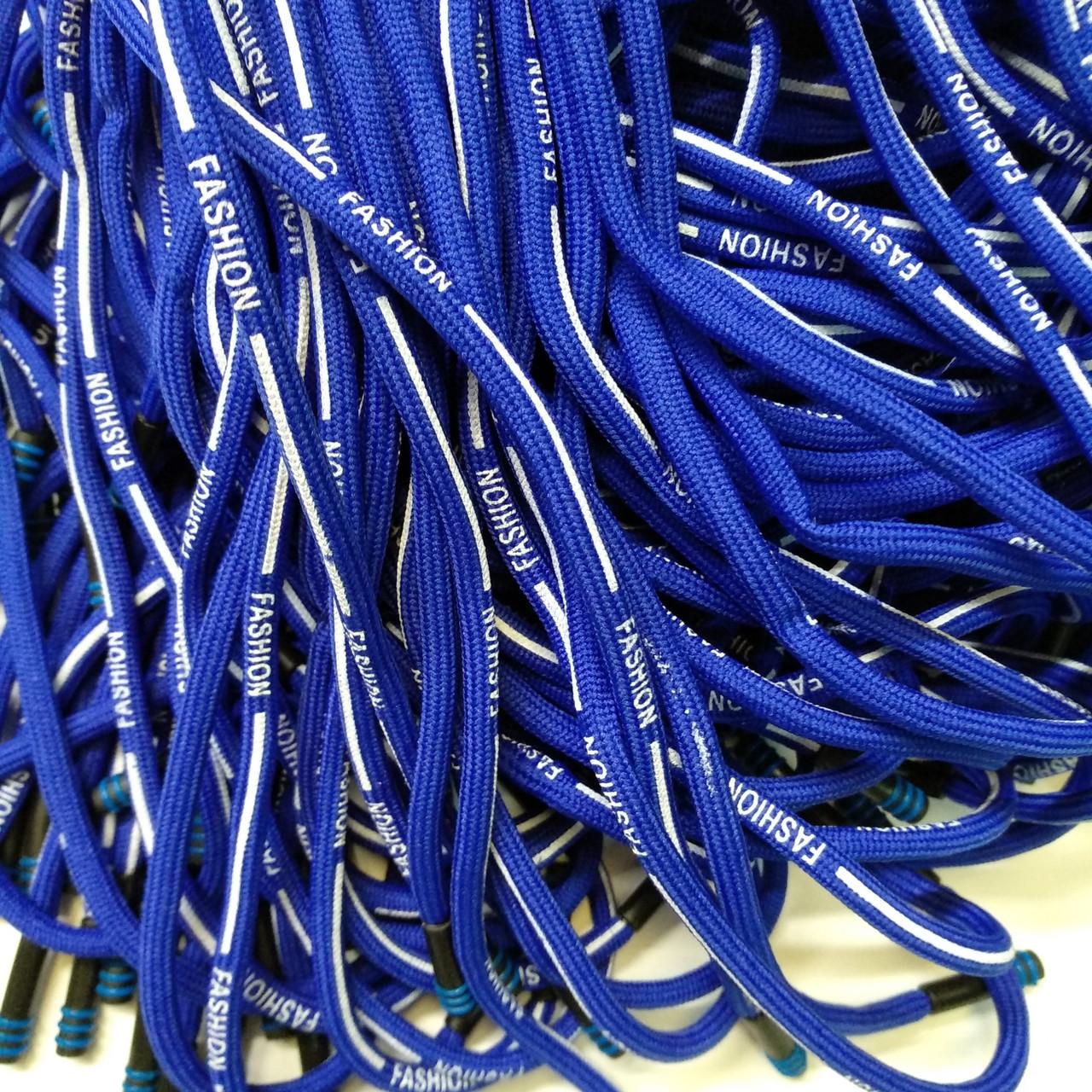 Шнур (текстильный) №7 круглый синий с черным наконечником 125см.