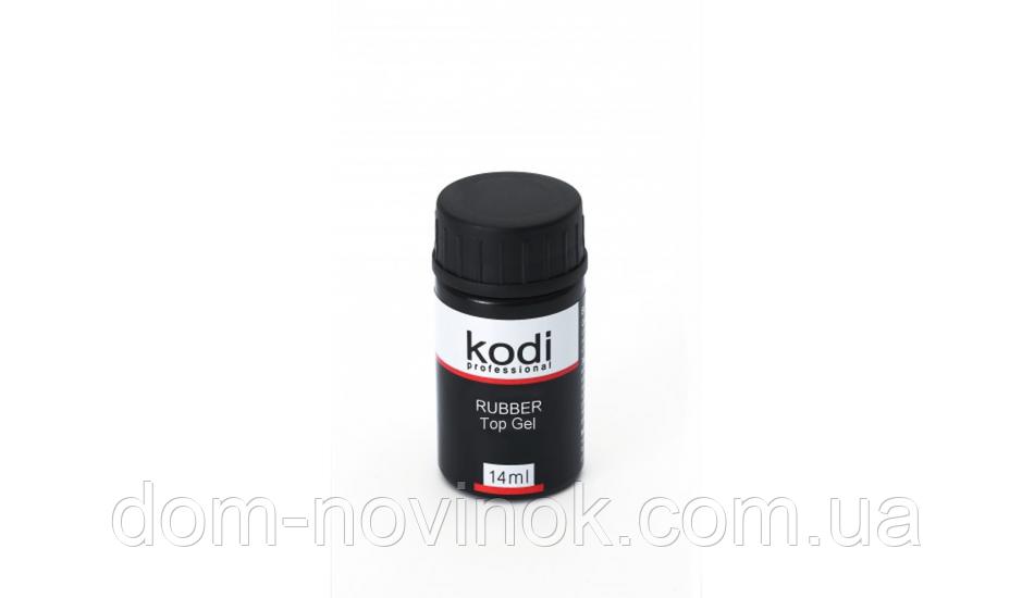 Верхнє покриття для гель-лаку Kodi Rubber Top Gel 14 мл