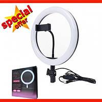 Лампа кольцевая Ring Fill Light , Светодиодное селфи-кольцо Ring Fill Light QX