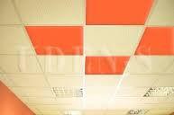 Обогреватель под потолок типа Амстронг УДЭН-500П (UDEN-S) Цветной (каталог) Классик