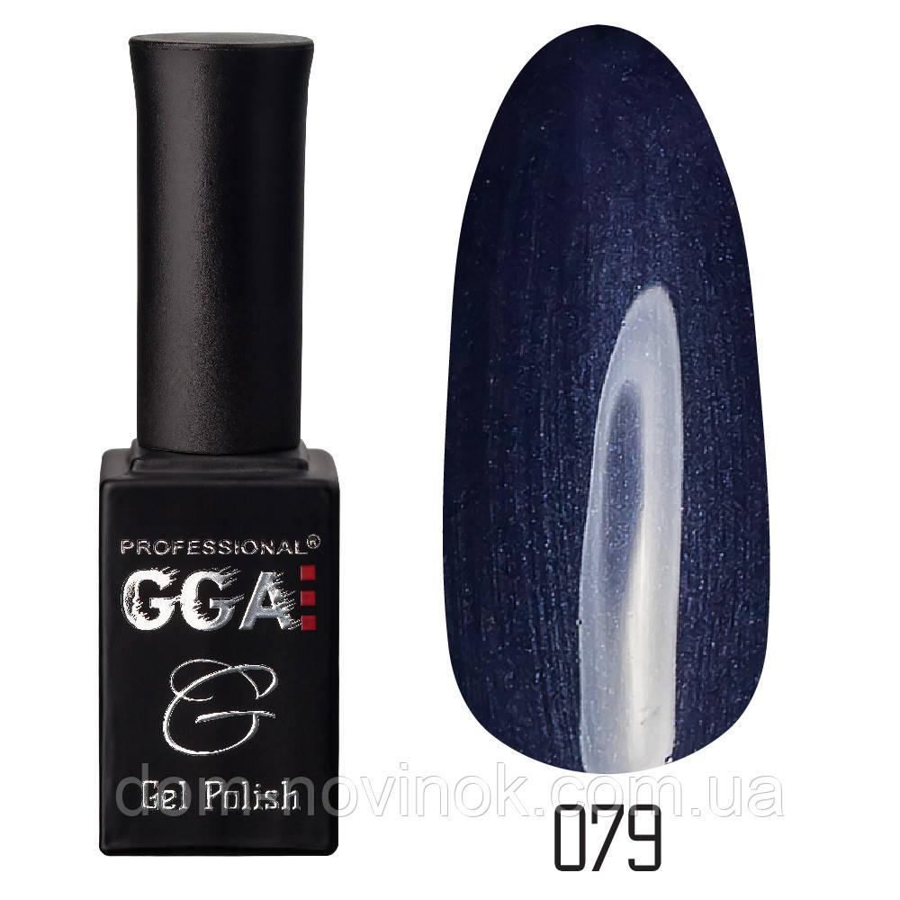 Гель-лак GGA Professional №79,10 мл
