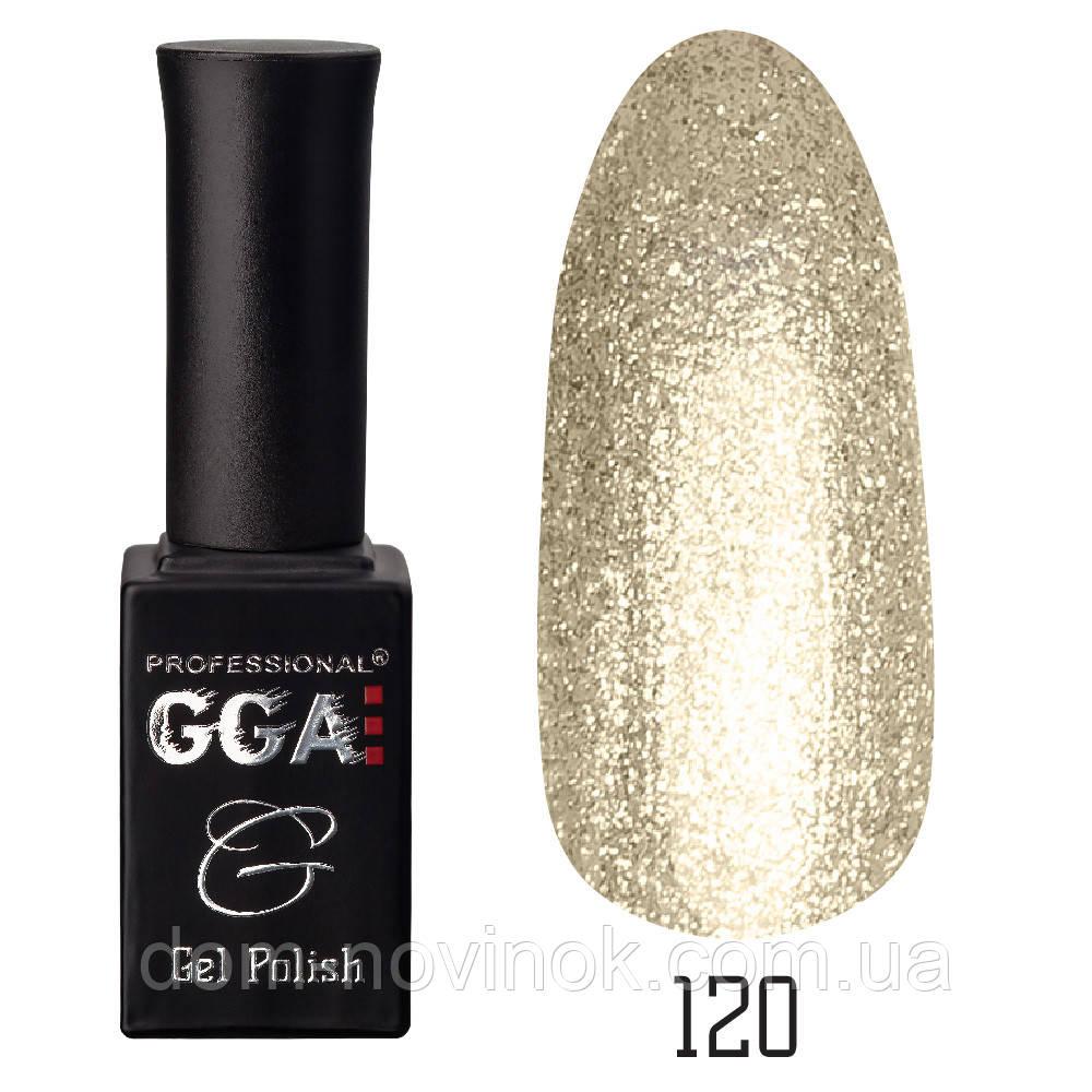 Гель-лак GGA Professional №120,10 мл