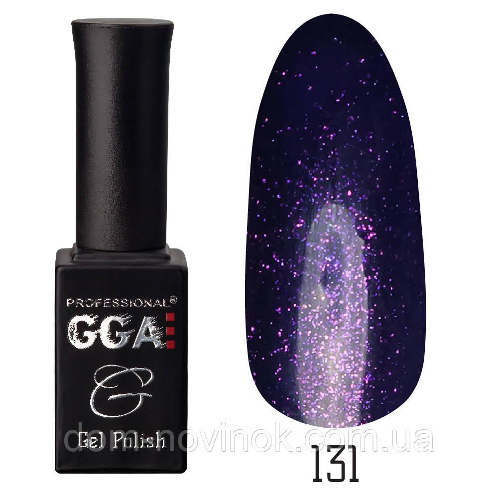 Гель-лак GGA Professional №131,10 мл