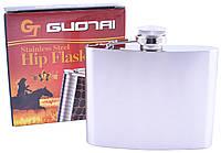 Фляга з неіржавіючої сталі (Чиста) SG-12