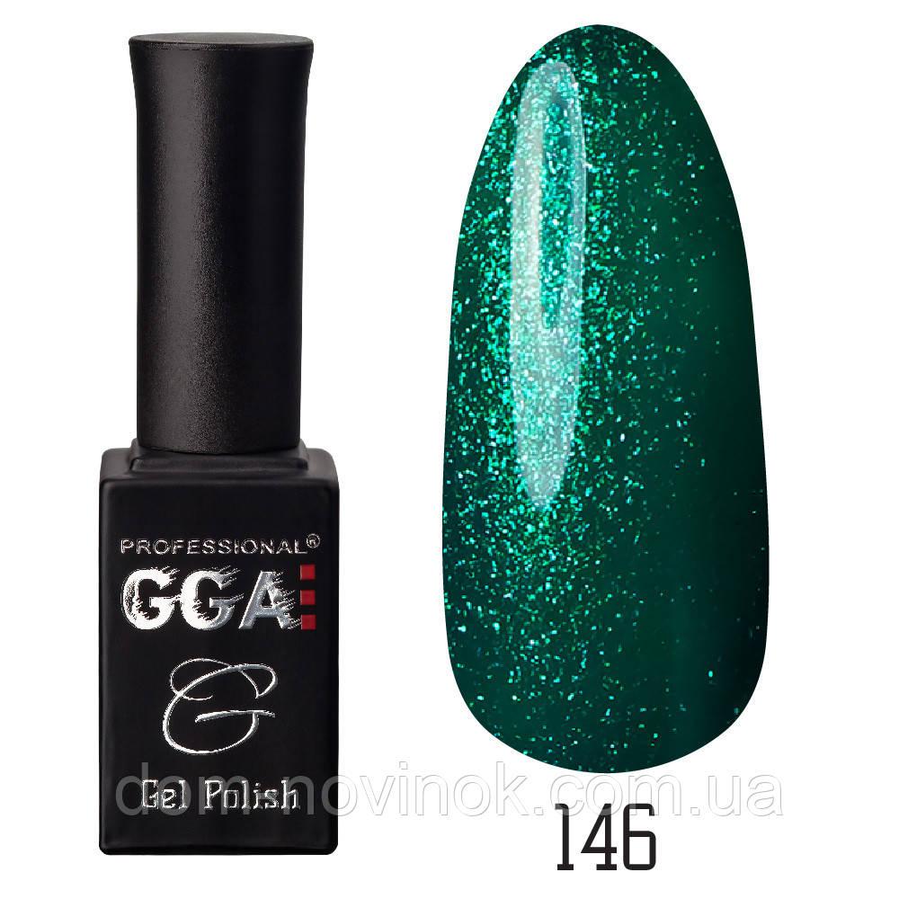 Гель-лак GGA Professional №146,10 мл