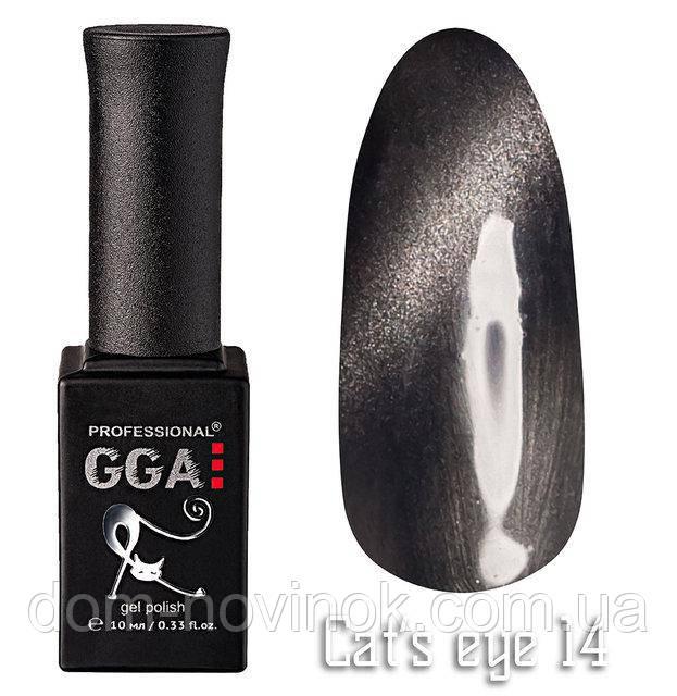 "Гель-лаки GGA Professional ""Котяче око"" №14, 10ml"