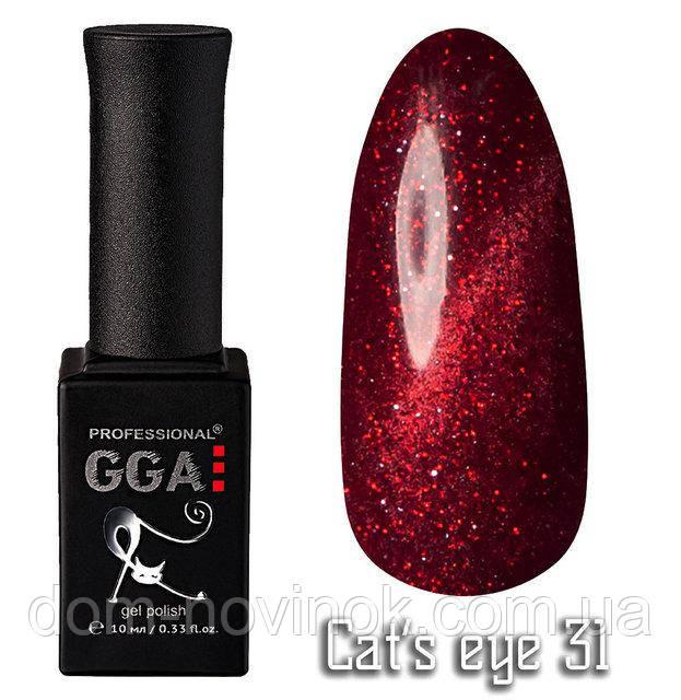"Гель-лаки GGA Professional ""Котяче око"" №31, 10ml"