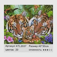 Картина по номерам KTL 2037 (30) 40х30 см, в коробке, фото 1