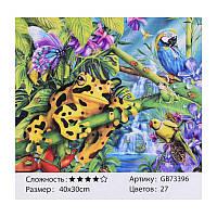 Алмазная мозаика GB 73396 (30) 40х30 см, 27 цветов, в коробке