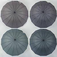 Зонтик C 43917 (60) 4 цвета, d=120, фото 1