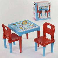 Стол с двумя стульчиками Pilsan 03-414 (4) ЦВЕТ ГОЛУБОЙ