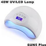 Светодиодная Led лампа Sun-5 Plus 48W, фото 2