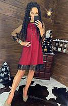 Женское красивое модное нарядное платье, фото 3