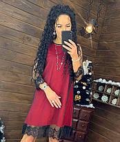 Женское красивое модное нарядное платье, фото 2