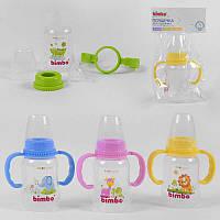 """Бутылочка для кормления 10405 (144) с силиконовой соской, """"BIMBO"""", 150 мл, 4 цвета, пластик, 1шт в кульке"""