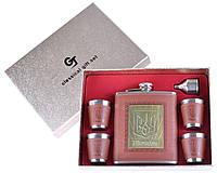 Подарунковий набір з флягою для чоловіків Україна GT 066